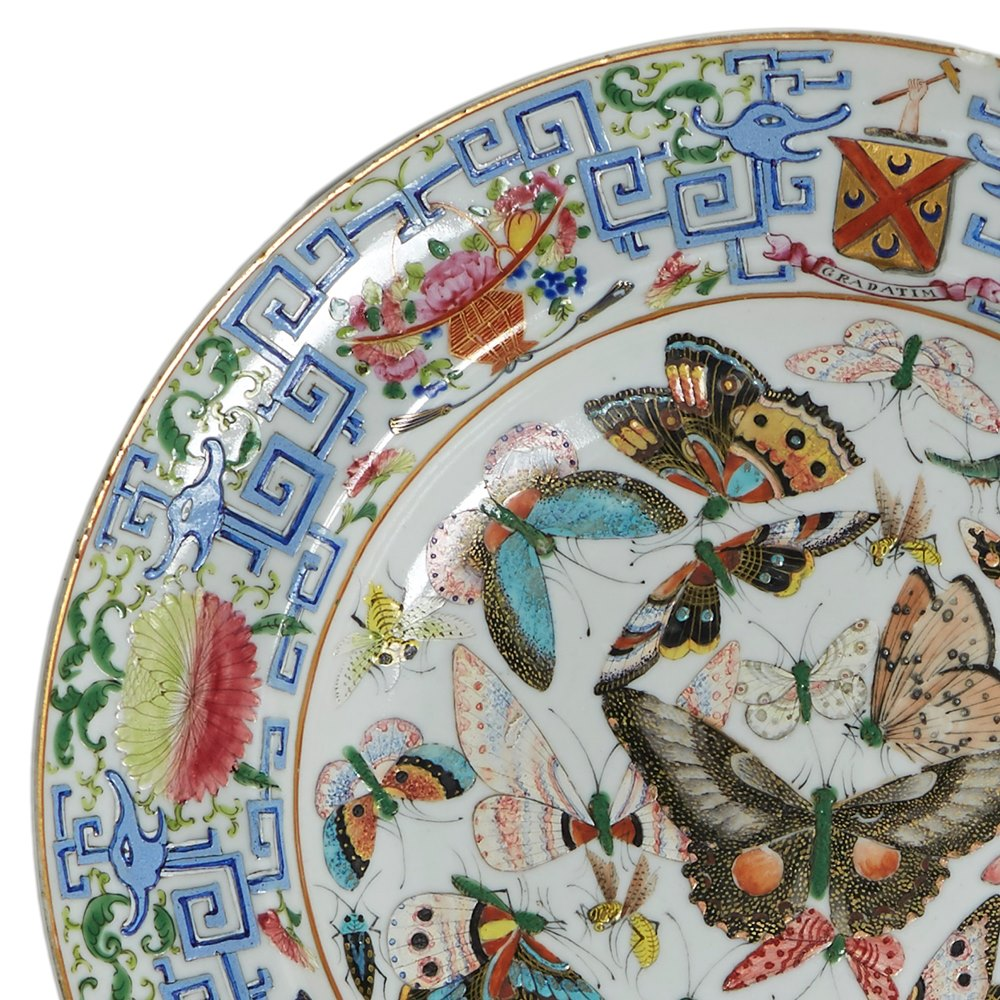 Antique Chinese Armorial Plate C.1800 Circa 1800-1830