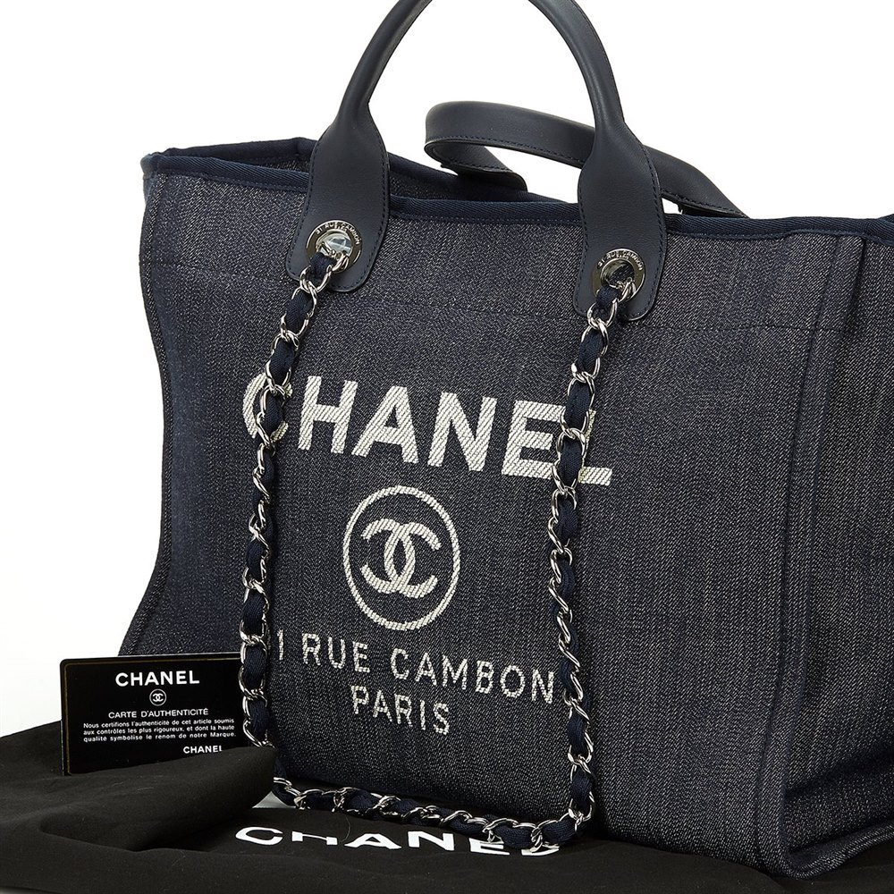 fefb8e15146151 Chanel Large Deauville Tote 2014 HB329 | Second Hand Handbags