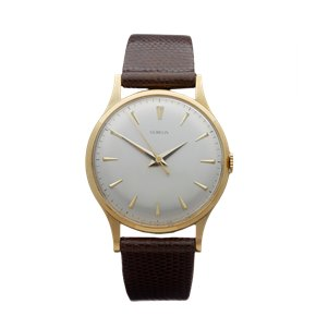 Lecoultre / Gübelin Vintage 18k Yellow Gold - 3520