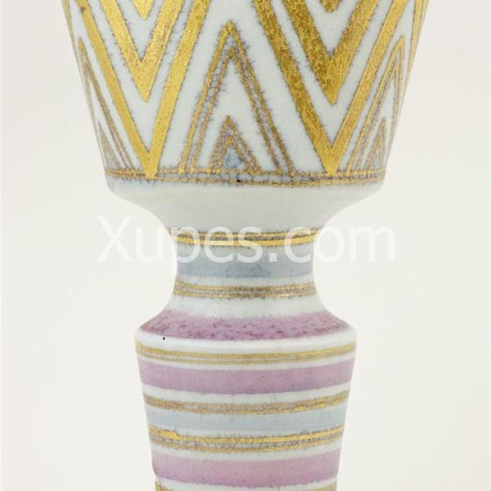Mary Rich Mary Rich Islamic Gold Lustre Studio Vase C.1980