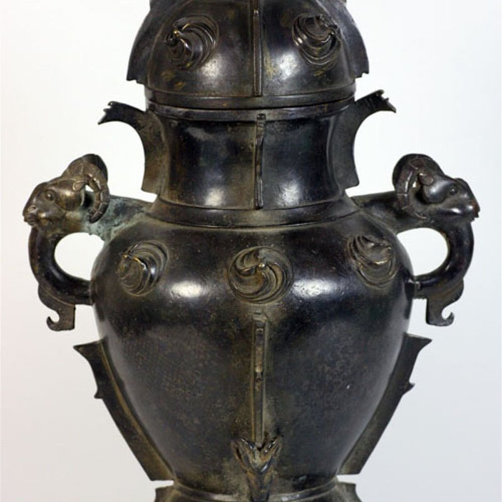Chinese Bronze Lidded Urn Believed to date from the Ming Dynasty but could be earlier