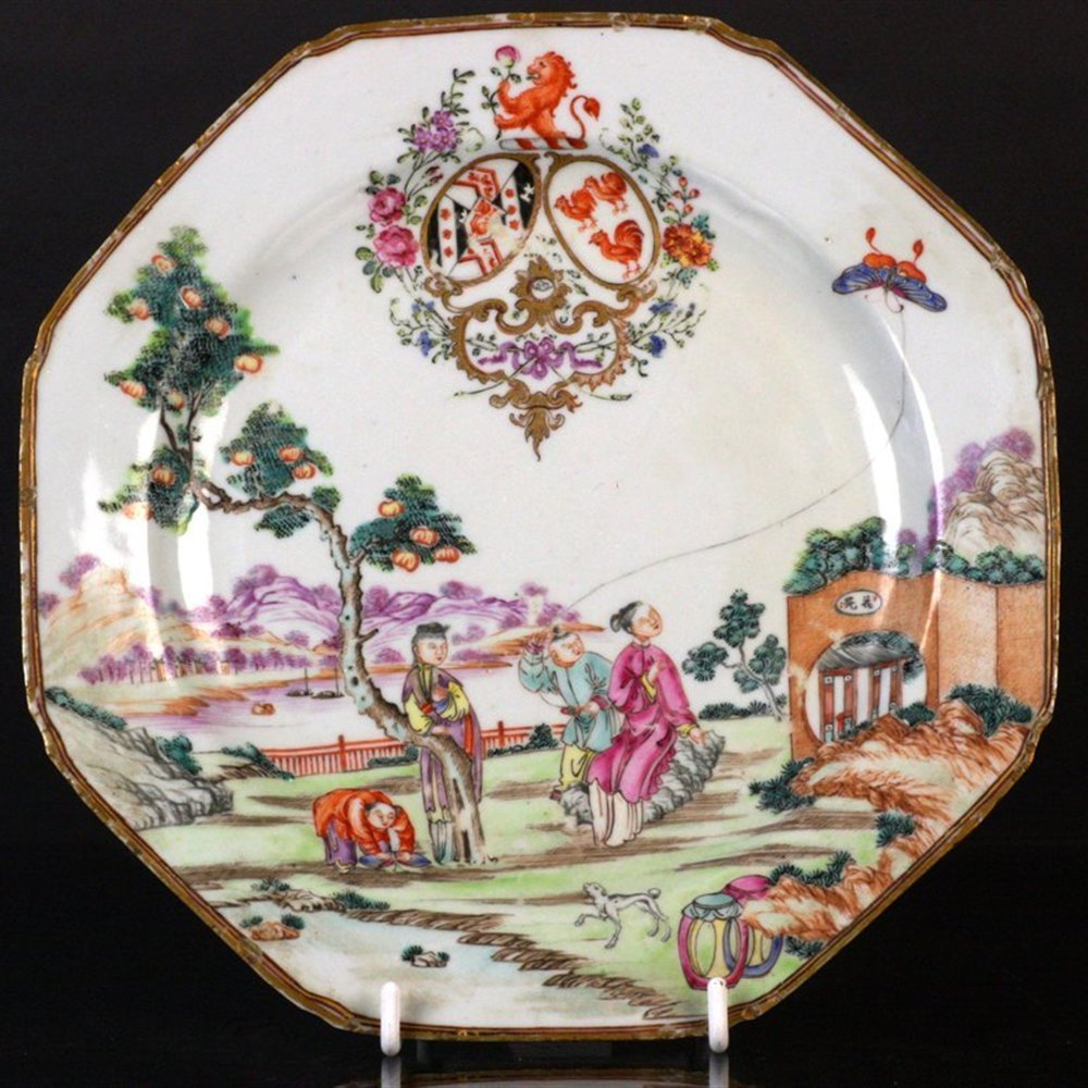 Very Rare Antique Chinese Armourial Plate 18th C.