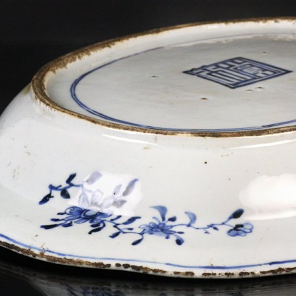 Antique Chinese Porcelain Blue & White Serving Dish 18th C