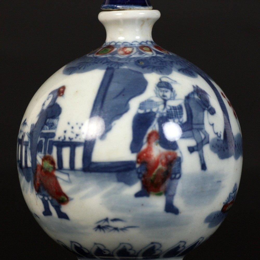 Qianlong Fine Antique Chinese Figural Painted Scent Bottle Qianlong Mark