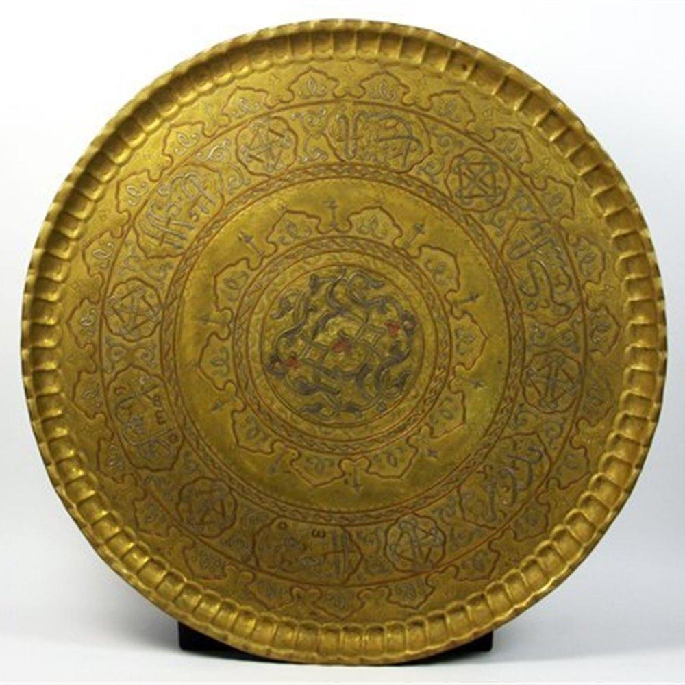 Syrian Cairoware Mamluk Revival Tray 20th Century or possibly earlier