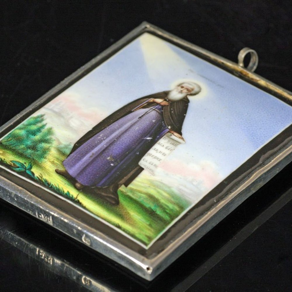 Rostov Religious Enamel Saint & Scroll Plaque 19th Century