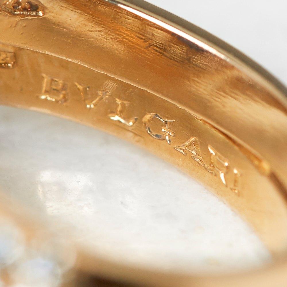 Bulgari 18k Yellow Gold 2.10ct Cabochon Sapphire & 1.75ct Diamond Ring