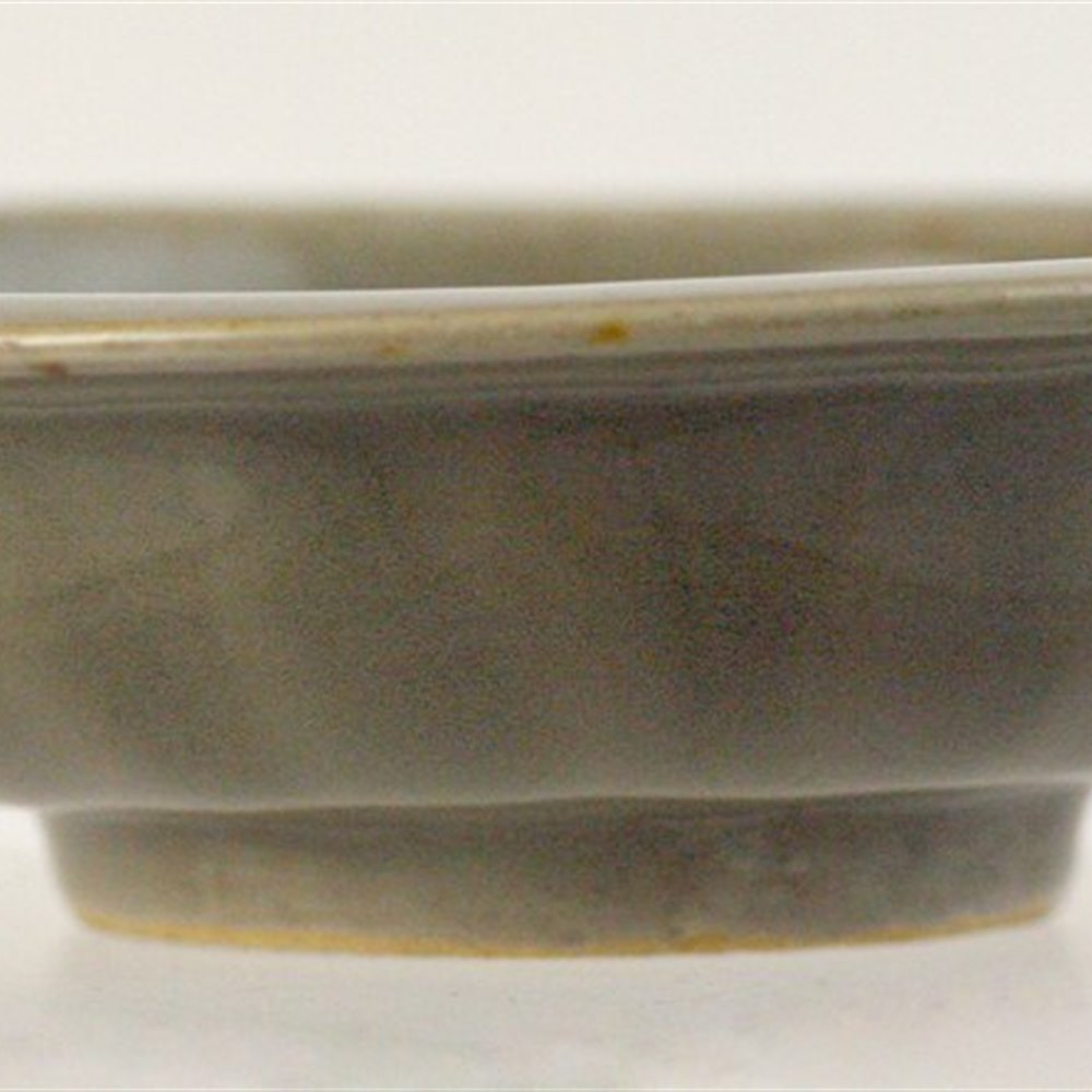 Song/Yuan Dynasty Celadon Glazed Fish Dish Dates from the Song / Yuan Dynasty 960-1368 A.D.