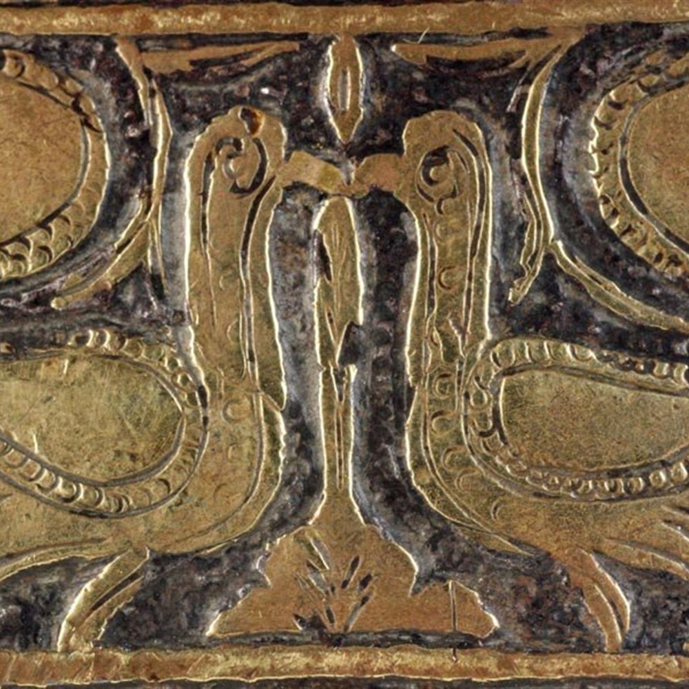Islamic Inlaid Metal Buckle Dates from the 18/19th Century
