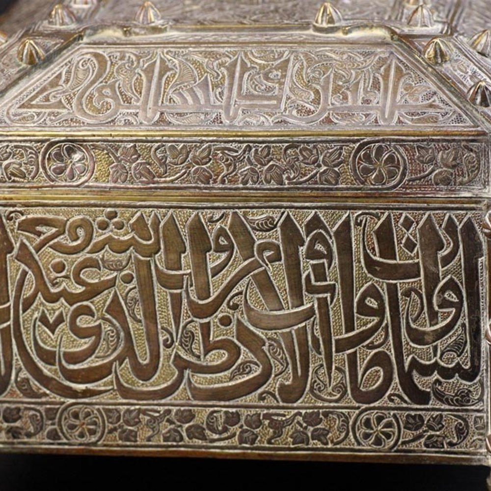 Islamic Inlaid Casket Circa 1900 or very early 20th Century