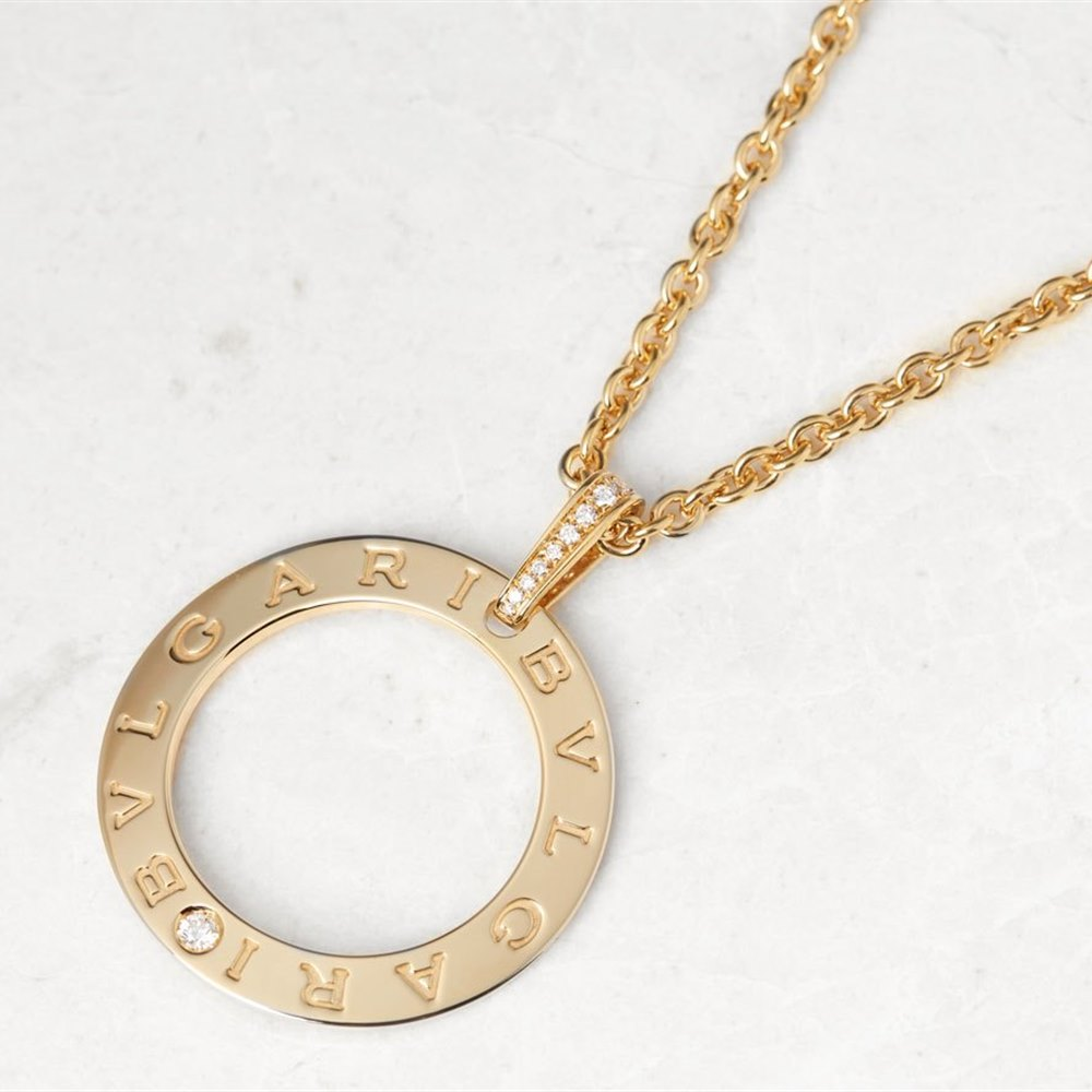 Bulgari 18k Yellow Gold Circle Pendant Necklace