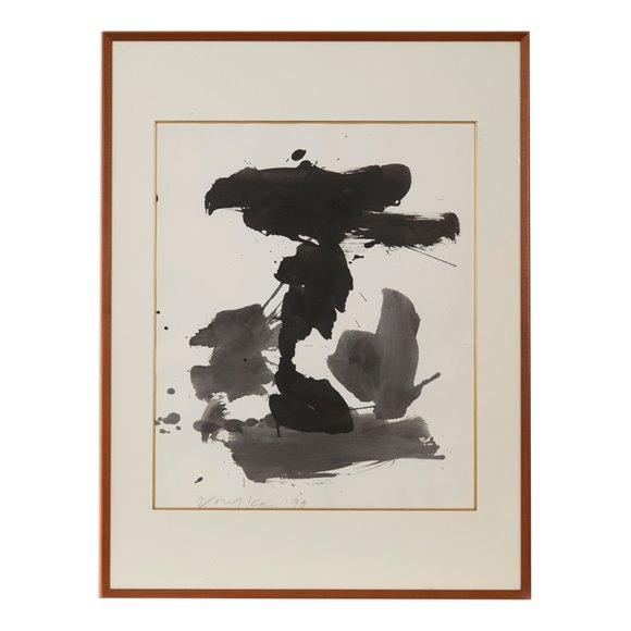 PETER VOULKOS, AMERICAN ABSTRACT UNTITLED WATERCOLOUR 1998