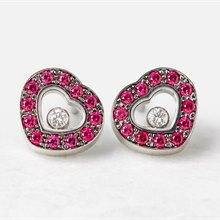 Chopard 18k White Gold Happy Diamonds Ruby Stud Earrings