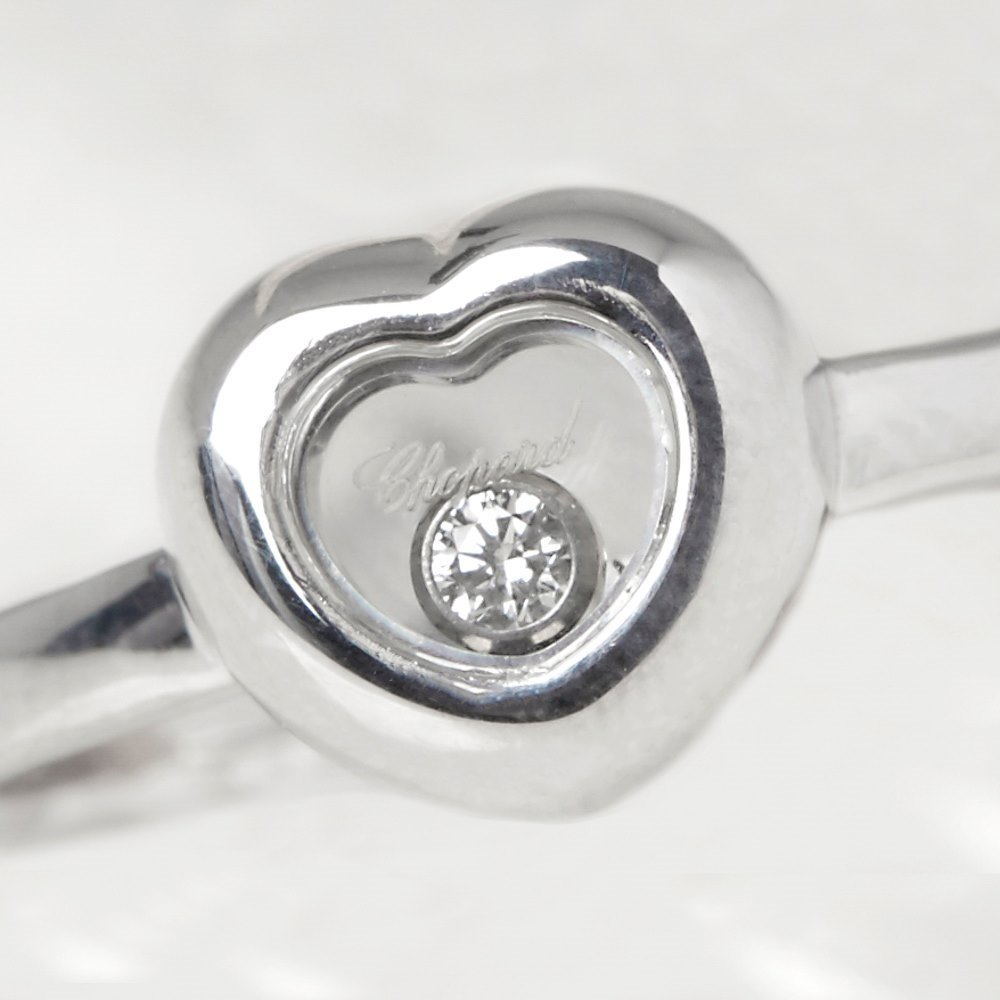 Chopard 18k White Gold Heart Small Happy Diamonds Ring
