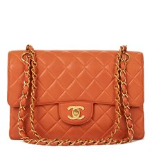 Chanel Burnt Orange Quilted Lambskin Small Double Sided Classic Flap Bag