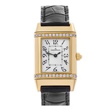 Jaeger-LeCoultre Reverso 21mm 18K Yellow Gold - 265.1.08