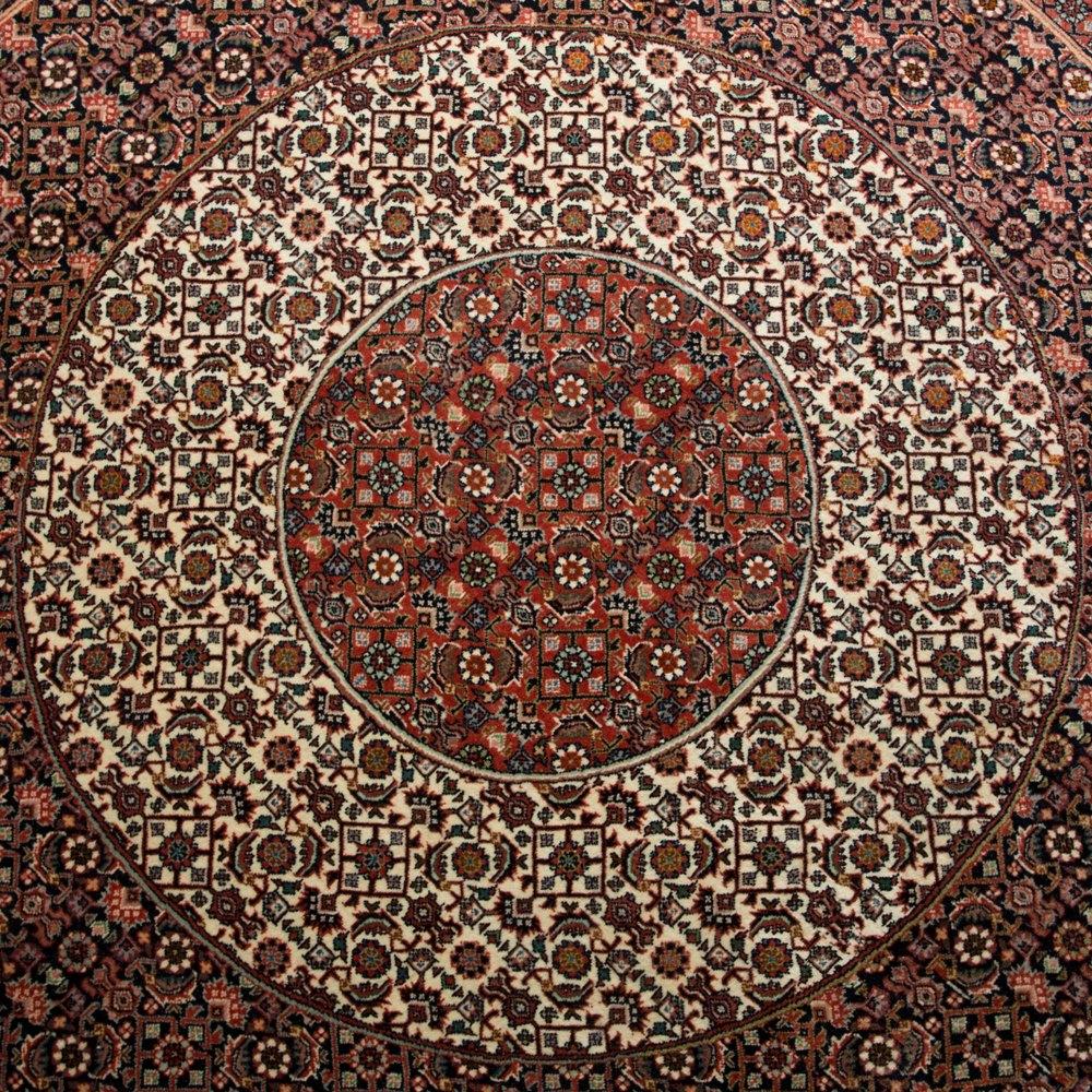 VINTAGE ROUND BIDJAR PERSIAN RUG Unknown