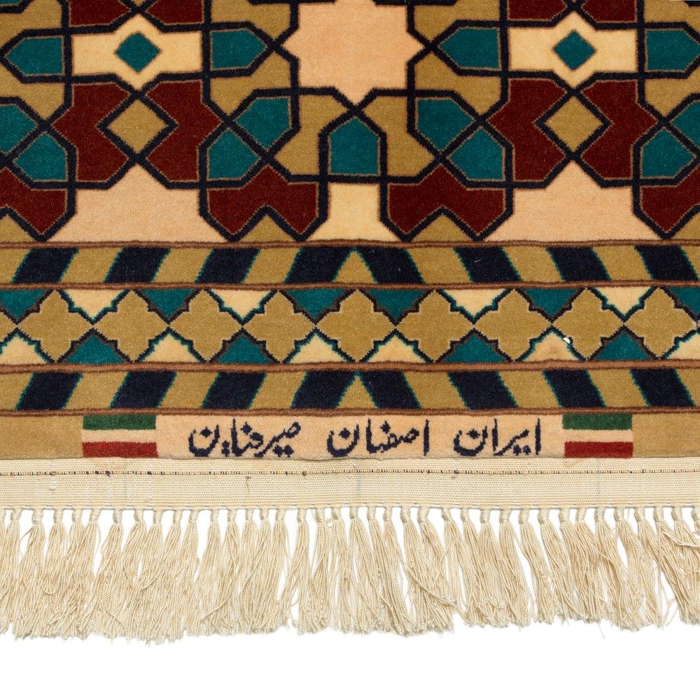 VINTAGE PART SILK GEOMETRIC ESFAHAN SERAFIAN PERSIAN RUG Signed / Weaver - Serafian