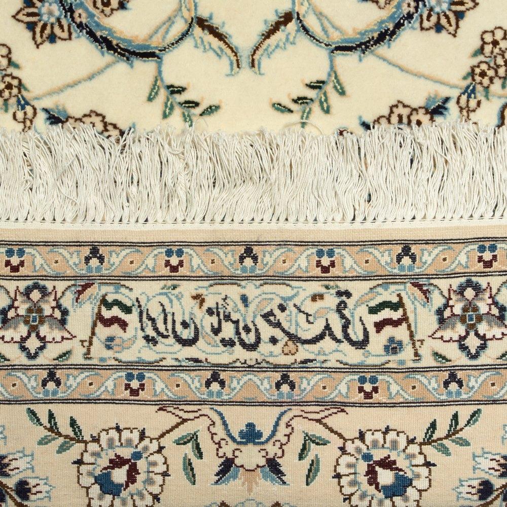 VINTAGE SQUARE HABIBIAN NAIN PERSIAN RUG Signed / Weaver - Habibian