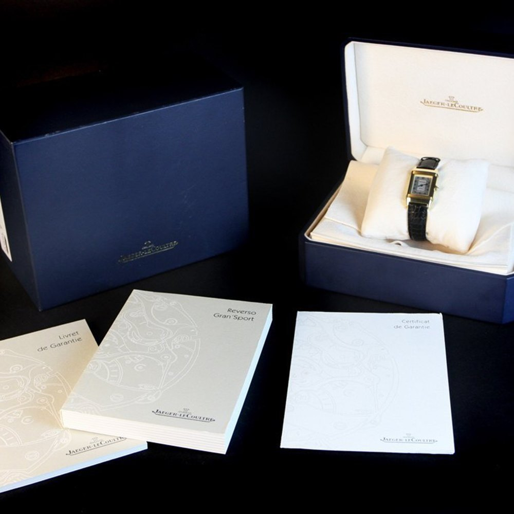 Jaeger-LeCoultre Reverso Duetto 18k Yellow Gold with Factory set Diamonds Q2661419