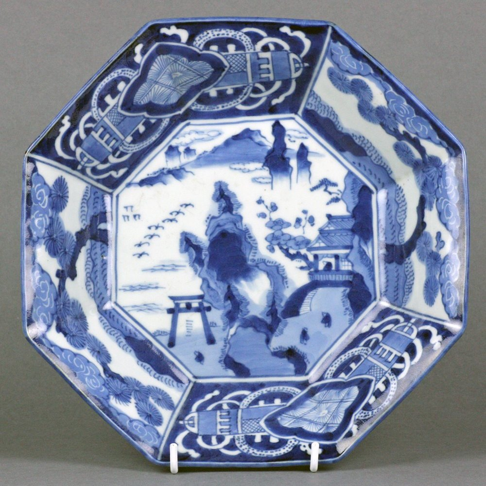 JAPANESE ARITA PORCELAIN BOWL 19th Century