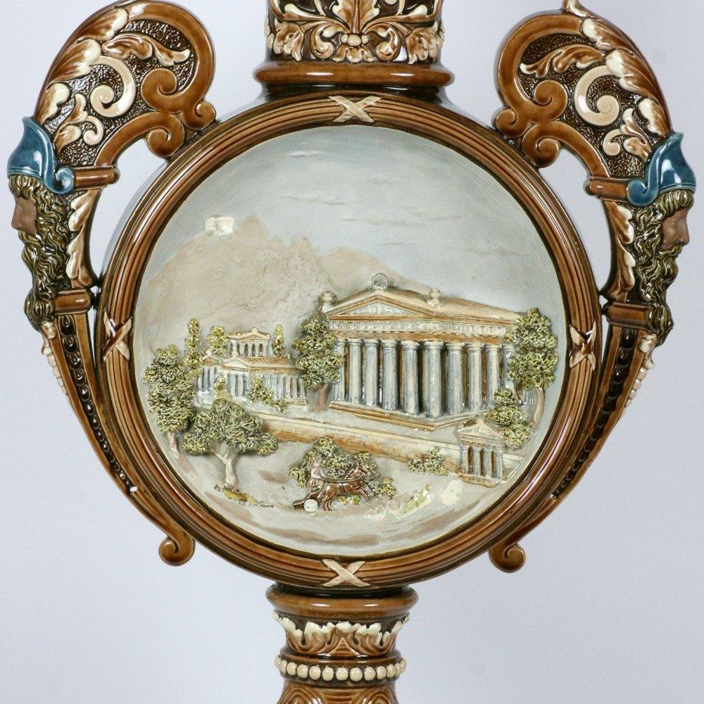 WILHELM SCHILLER MAJOLICA EXHIBTION VASE Latter 19th Century