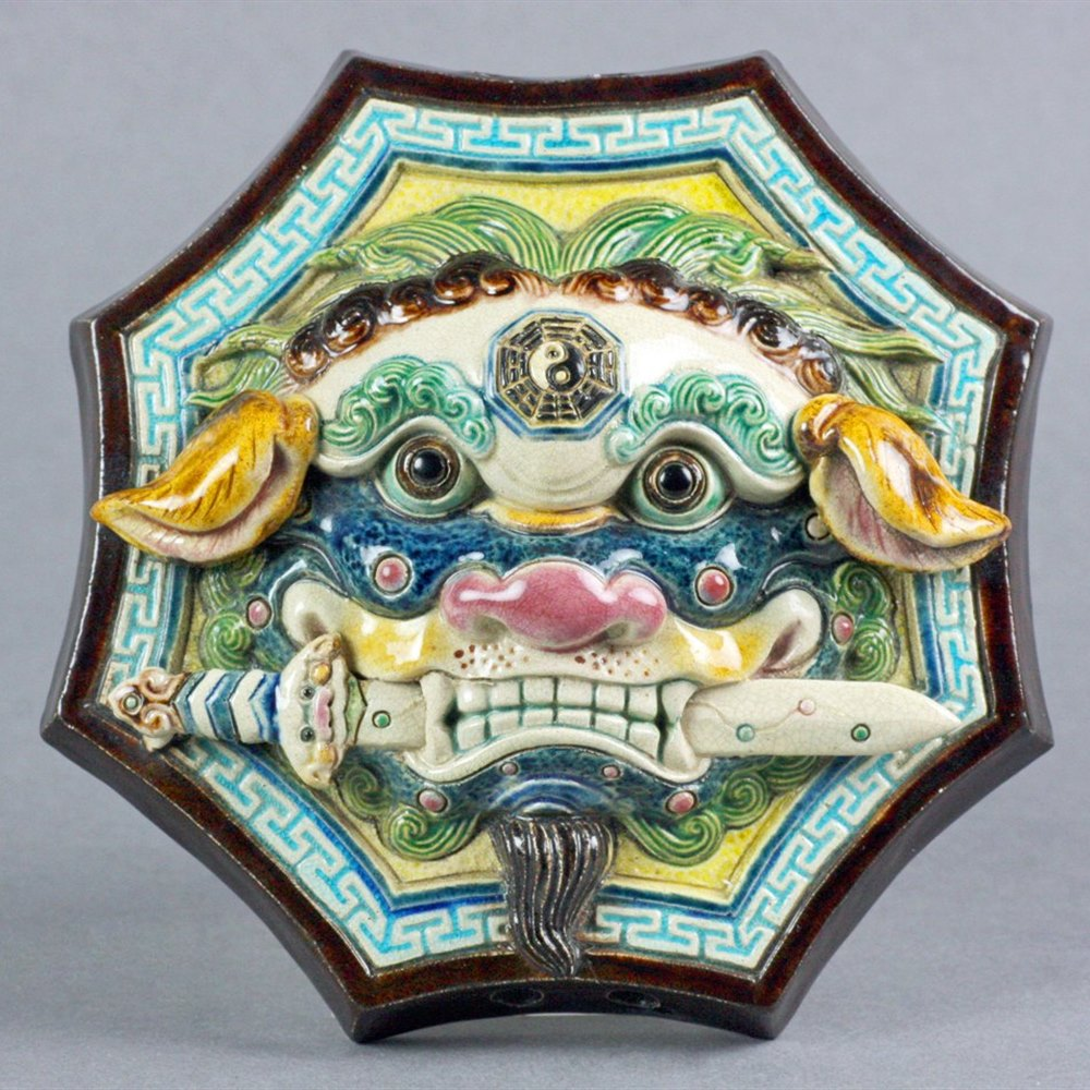 CHINESE IMPERIAL? LIONDOG HEAD RANK BADGE Circa 1900 or possibly earlier