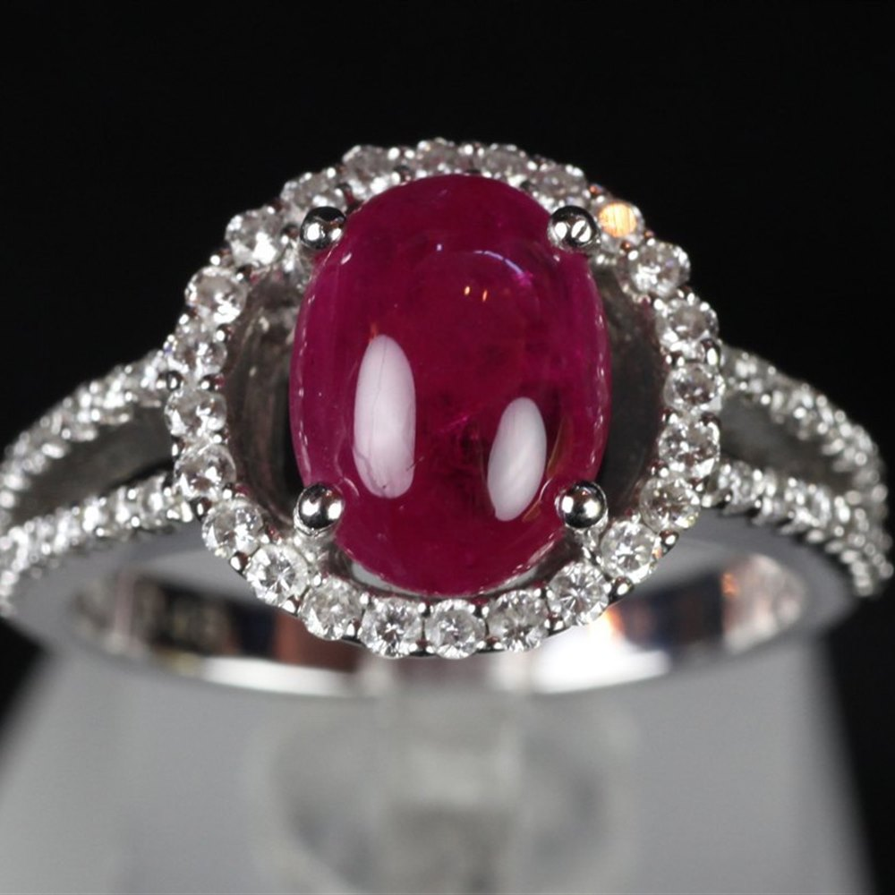 18ct White Gold 18ct White Gold Ruby & Diamond Ring