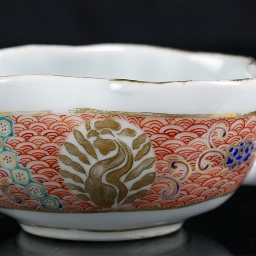 CHINESE PORCELAIN LIBATION CUP Believed 18th or 19th century