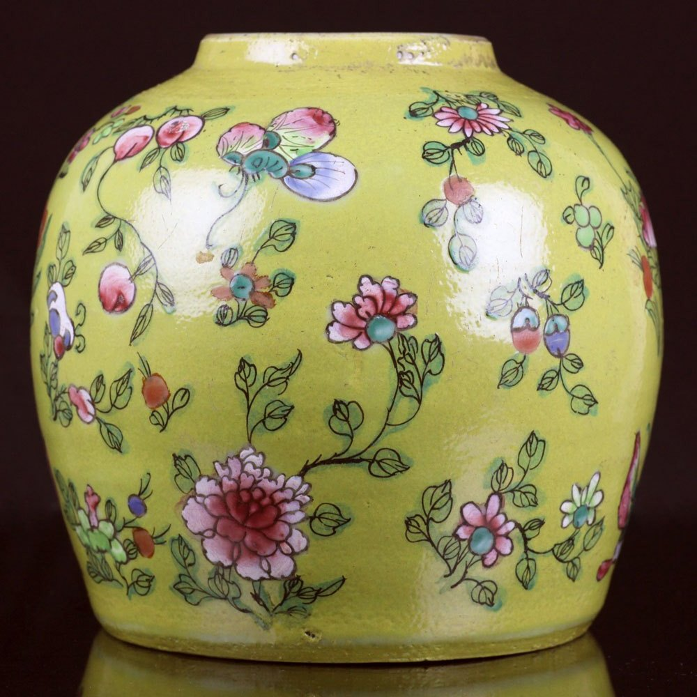 FLORAL DESIGN YELLOW GROUND JAR Believed 18th Century