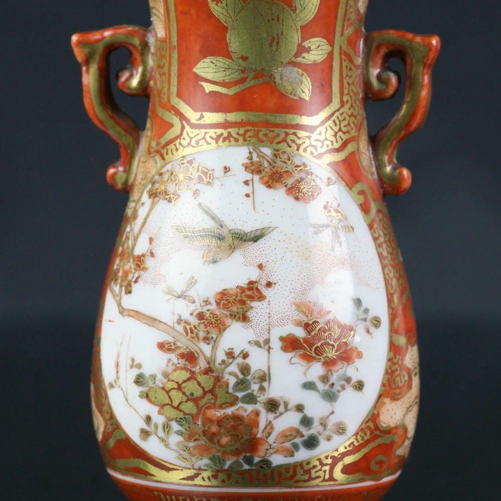 KUTANI MINIATURE PORCELAIN VASE Meiji period 1868-1912