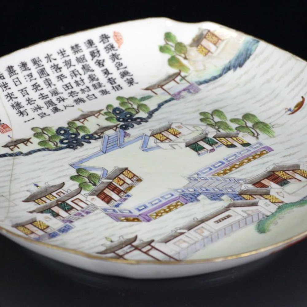 CHINESE PLATE WITH VERSE Believed to date from the 18th century