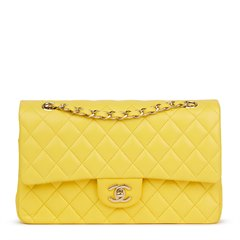 Chanel Yellow Quilted Lambskin Medium Classic Double Flap Bag