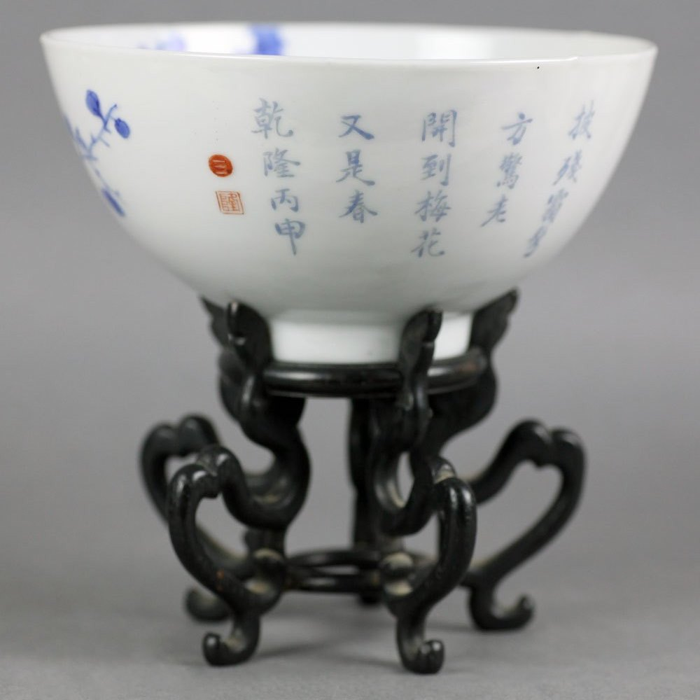 CHINESE JINGDEZHEN PRUNUS BOWL Believed 19th century but could date to the century either side