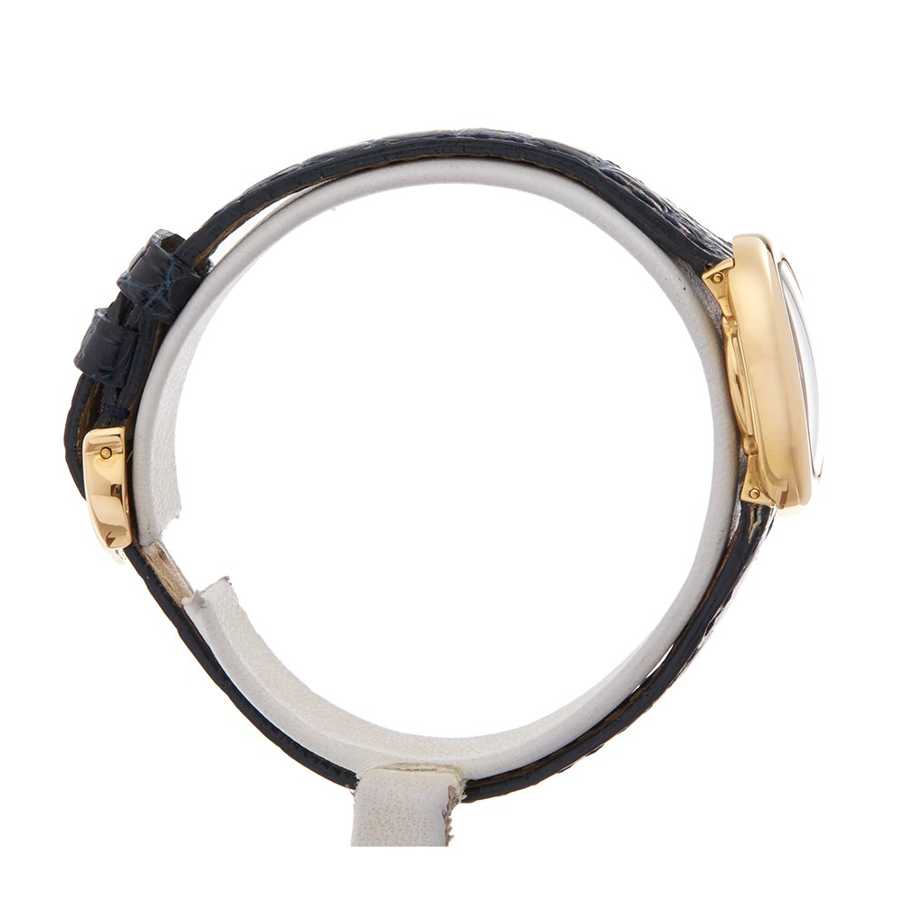 Cartier Baignoire Mini Yellow Gold W1536699 or 2368