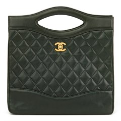 Chanel Bottle Green Quilted Lambskin Vintage Top Handle with Chain