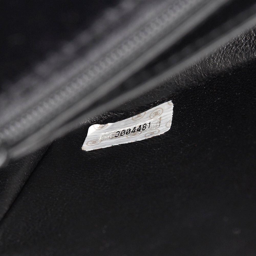 Chanel Black Quilted Velvet Vintage Medium Kelly Flap Bag Mini Charm Set
