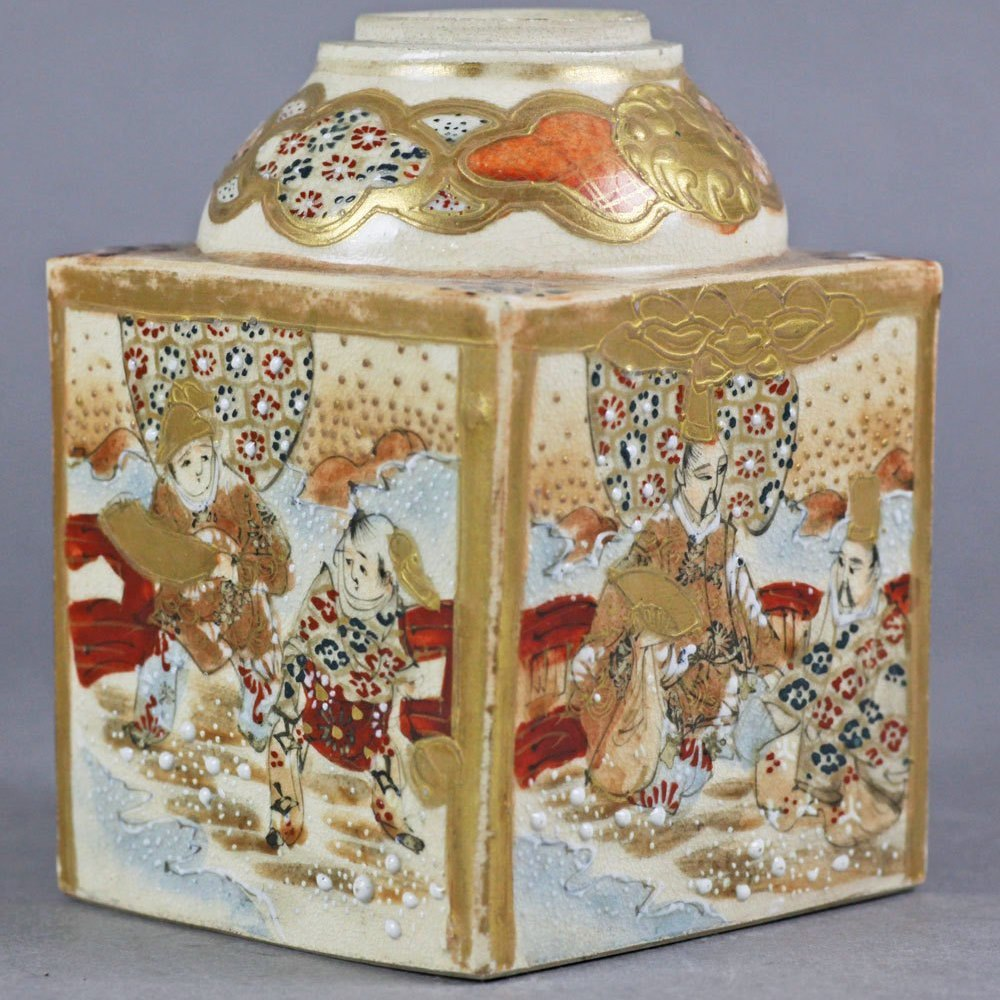 Fine Pair Antique Japanese Satsuma Tea Caddies 19th C.
