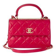 Chanel Dark Pink Quilted Lambskin Small Trendy CC