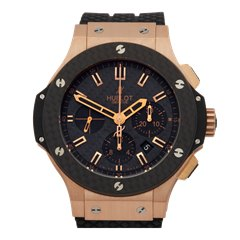 Hublot Big Bang Kazakhstan Special Edition 18K Rose Gold