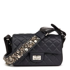 Chanel Blue Quilted Lambskin & Galuchat Stingray 2.55 Reissue 224 Single Flap Bag