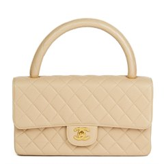 Chanel Beige Quilted Lambskin Vintage Medium Classic Kelly Flap Bag
