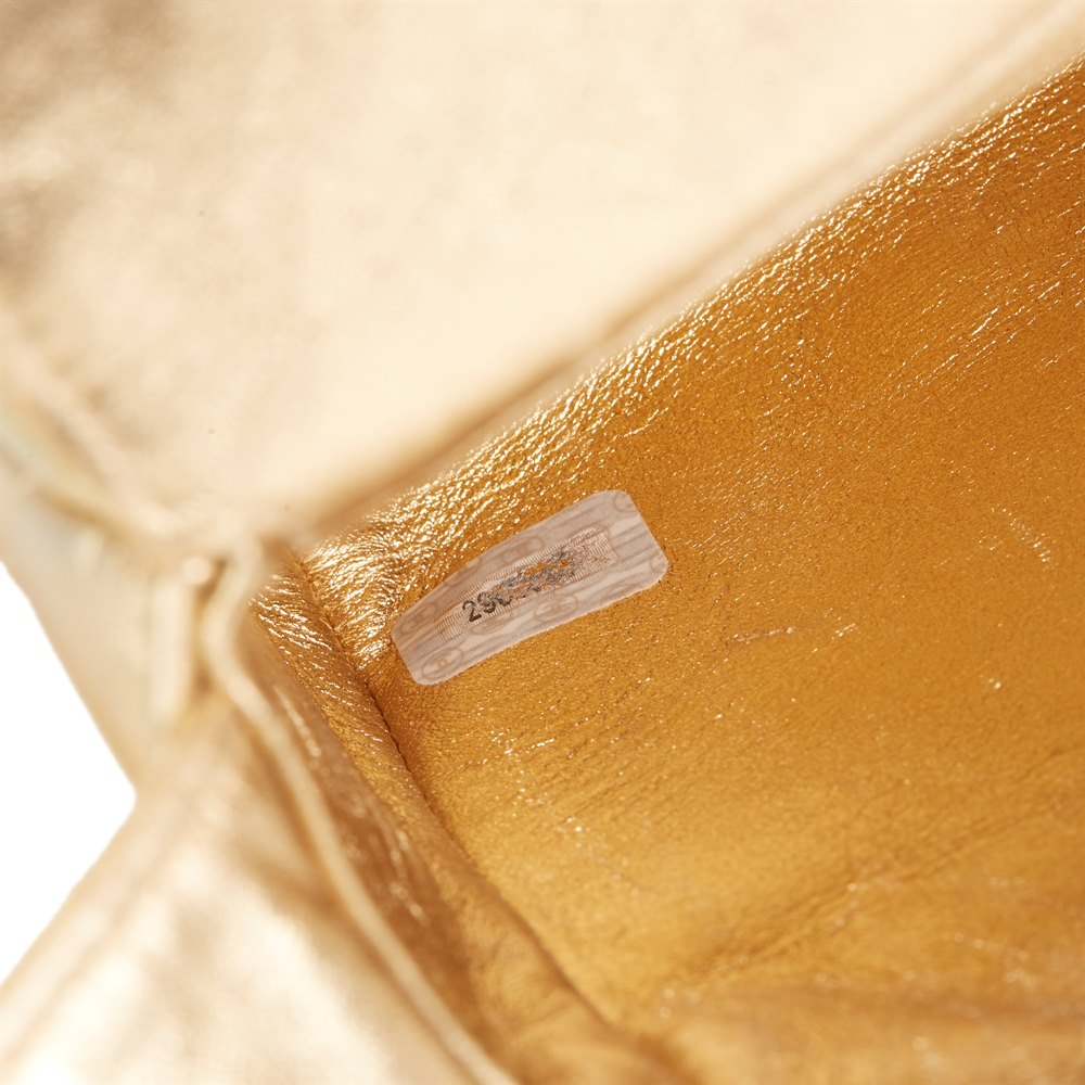 Chanel Gold Quilted Metallic Lambskin Vintage Leather Logo Shoulder Flap Bag