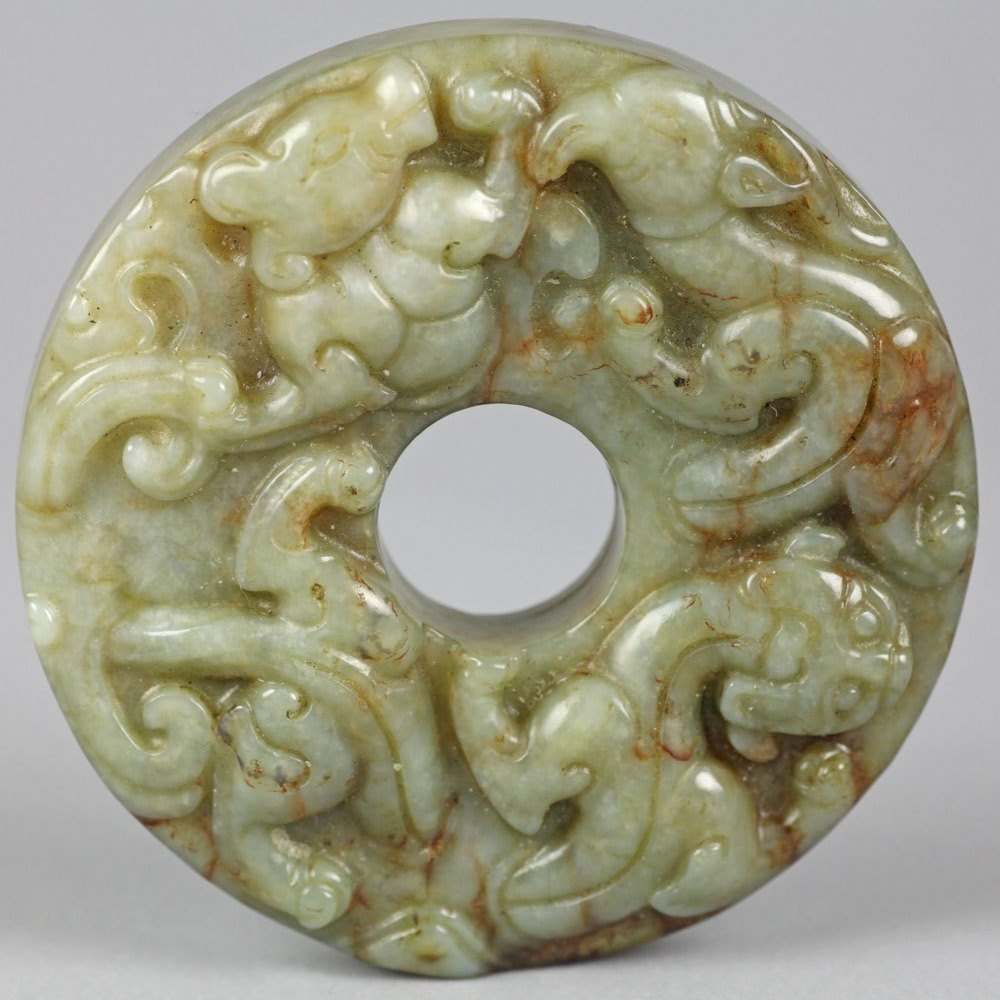 MYTHICAL BEASTS JADE BI DISC Circa 1880 - 1920