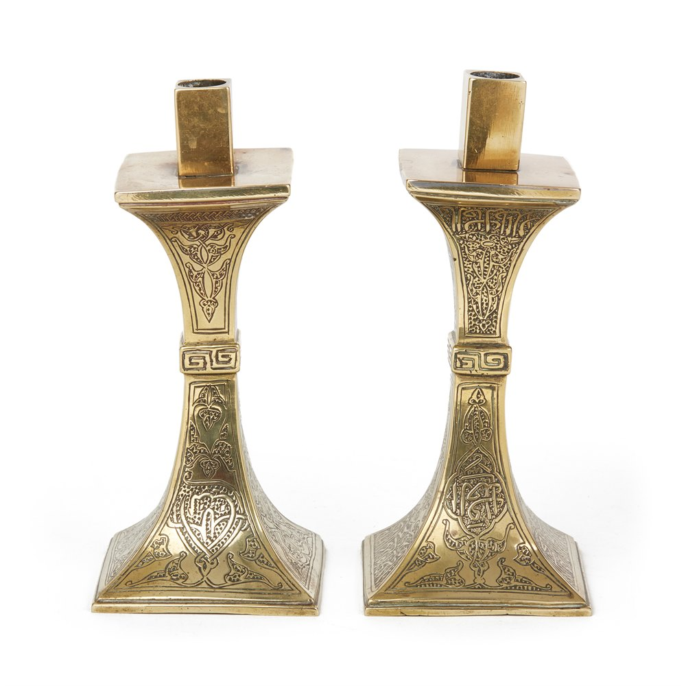 ANTIQUE ISLAMIC CALLIGRAPHY BRASS CANDLESTICKS 19TH C. Believed 19th or very early 20th Century