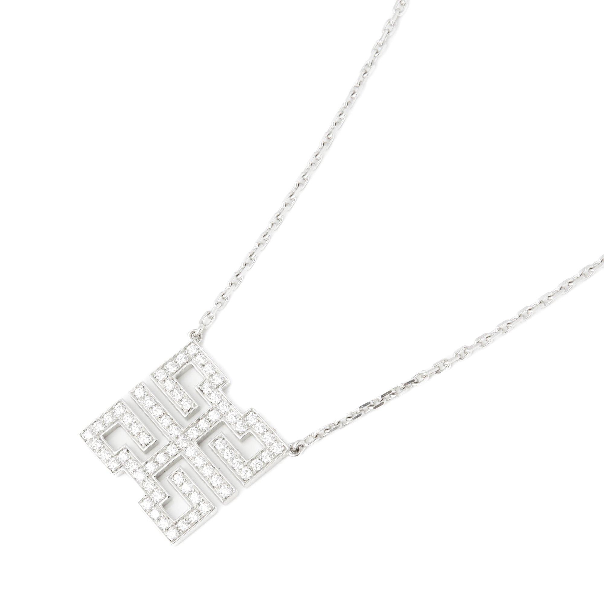 Cartier 18k White Gold Diamond Le Baiser Du Dragon Pendant Necklace