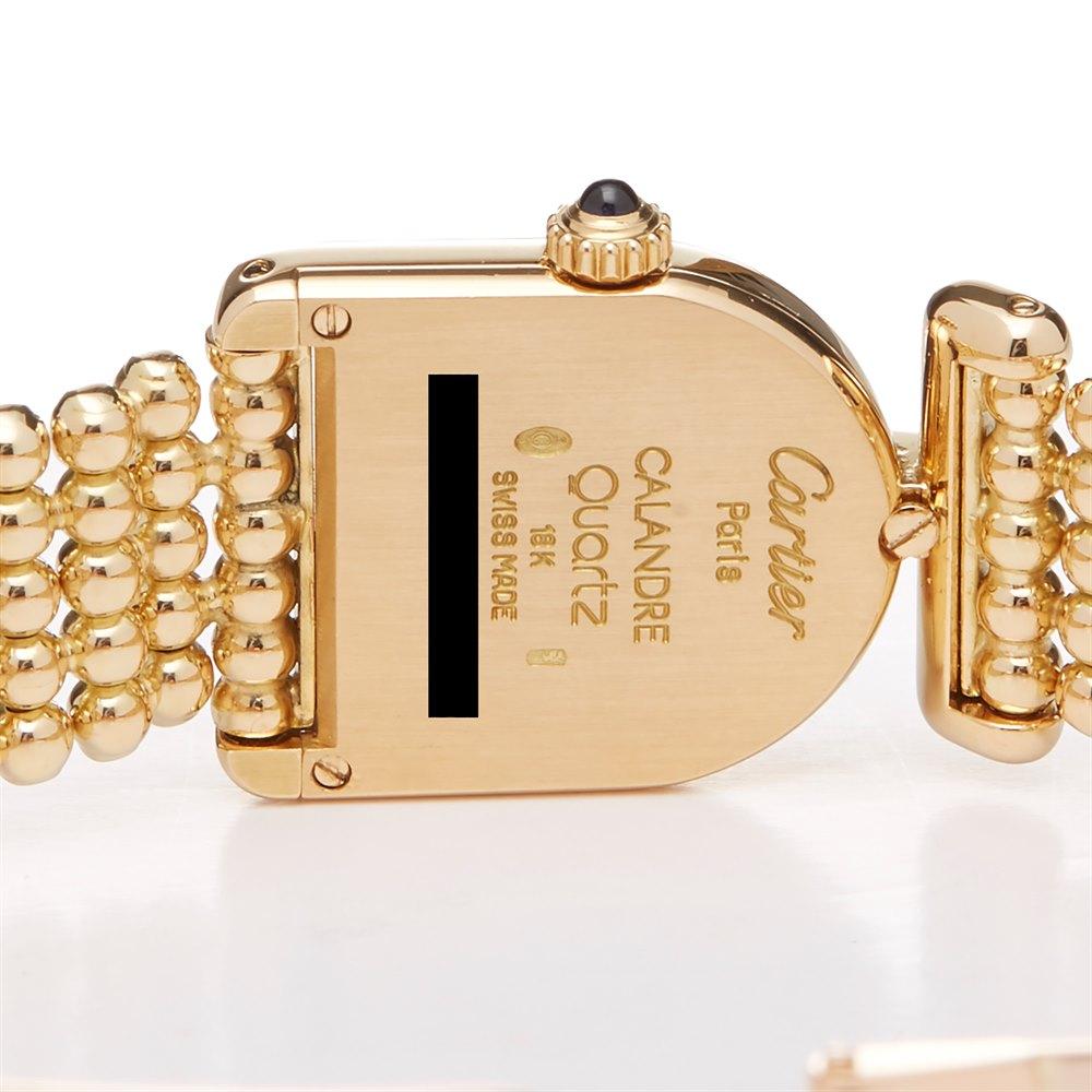 Cartier Romane 18k Yellow Gold W15010A8 or 0108