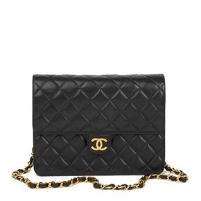 9ba2ef159d0c54 Chanel handbags | Luxury, vintage pre owned | Xupes