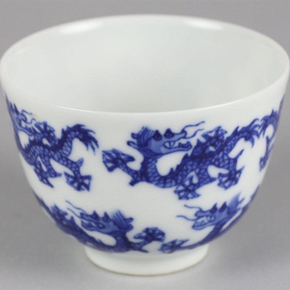 IMPERIAL DRAGON WINE CUP Chenghua mark 1465-87 and made no later than the Kangxi reign 1662-1722