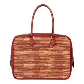 Hermès Rouge H Swift Leather Vintage Vibrato Plume 32cm